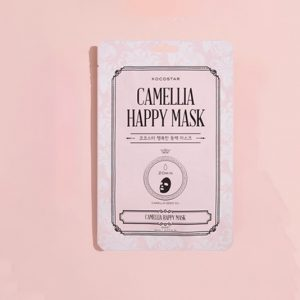 camelia-happy-mask
